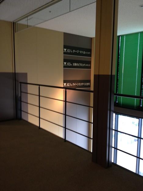 Photos: たしか14階
