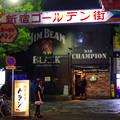 Photos: ザ・飲み屋街