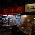 Photos: 上野のガード下