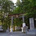 Photos: 熊野本宮大社