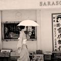 Photos: 明治百四十六年 京都