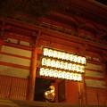 Photos: 山門の夜