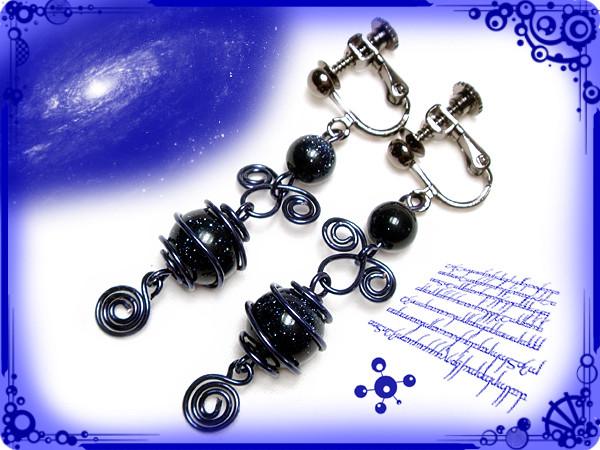 ∵くるくるくるりん渦巻き銀河のイヤリング ブルーサンドストーン(紫金石)ハンドメイド 手作り ワイヤーワーク(ワイヤーアート)ぐるぐるギャラクシー・イヤリング1