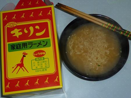 小笠原製粉(株) キリンラーメン
