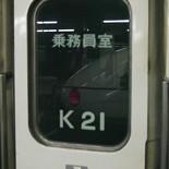 K25,47ファン
