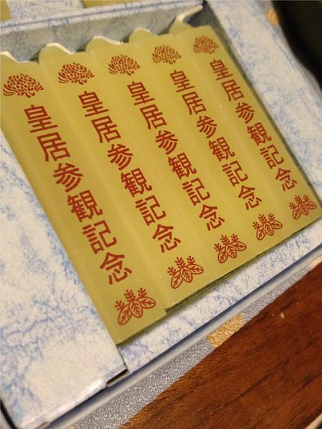 Photos: 皇居蜜蝋燭
