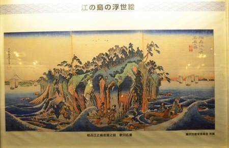 江島神社スナップ5