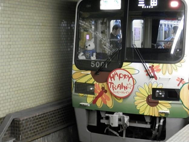 新開地駅の写真その6