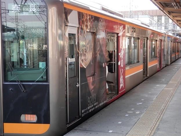 大和西大寺駅の写真2