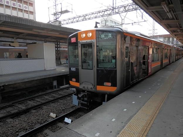 大和西大寺駅の写真3