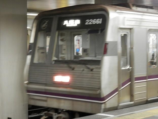 Photos: 地下鉄・天王寺駅の写真1