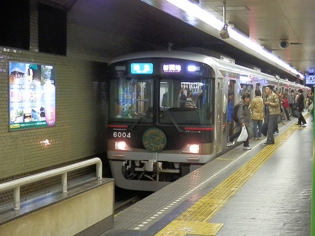 新開地駅の写真24