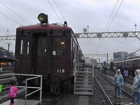 阪急秋のレールウェイフェスティバル2013-27
