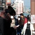 Photos: 五条坂の写真3