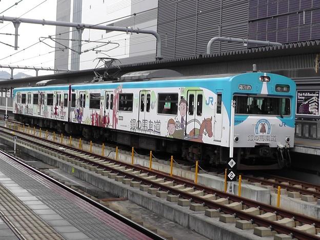 Photos: 姫路駅の写真10