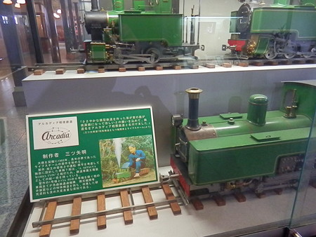 梅小路公園蒸気機関車館4