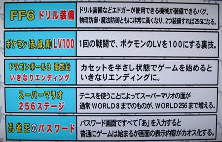 東京エンカウント 22-41