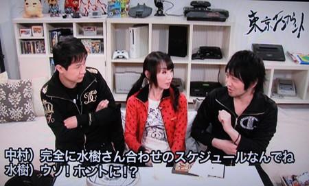 東京エンカウント 24-34