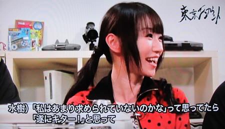 東京エンカウント  24-36