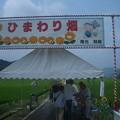 Photos: 2012_0725_094320-CIMG6833