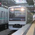 Photos: 3000形 各駅停車