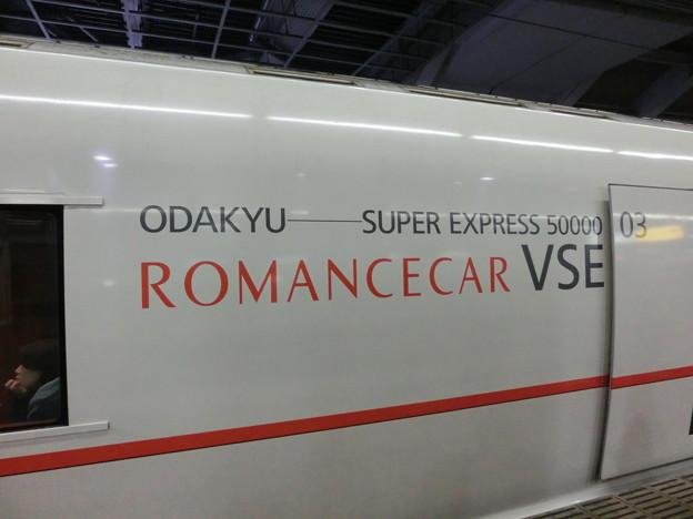 ロマンスカー VSE ロゴマーク