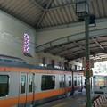 Photos: ステンドグラスの駅