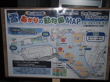 雪あかりの動物園MAP