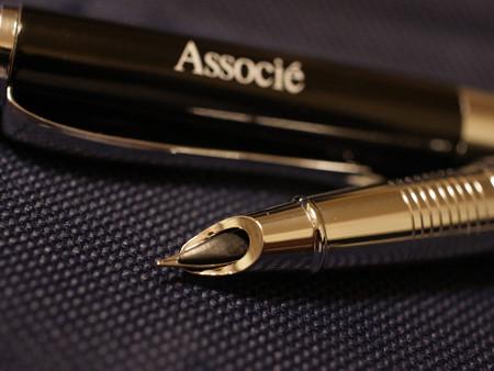 アソシエ万年筆ペン先裏