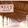 駅までレトロな。。JR門司港駅 昭和風