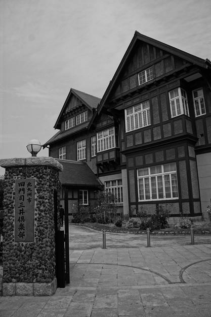 Photos: モノクロな昔な旧門司三井倶楽部・・