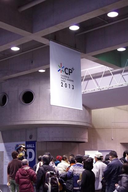 HDR 横浜で開催のカメラの祭典・・CP+ 20130202