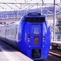 釧路へ向かう特急スーパーおおぞら283系・・20130803