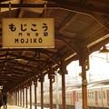 レトロな雰囲気な駅・・門司港