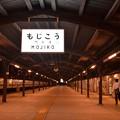 昔懐かしむ。。門司港駅ホーム・・