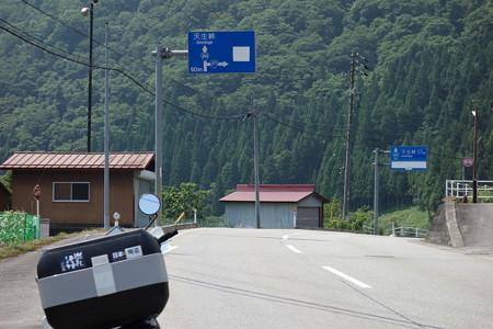 楢峠2012年-01