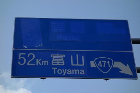 楢峠2012年-04D