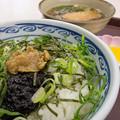 写真: わさび丼(中国道【上り】・吉和SA)