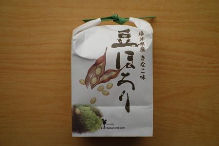 豆ほろり(北陸道【下り】・鯖江PA)・1