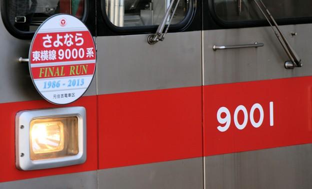 9001F_ヘッドマーク_渋谷側_20130211