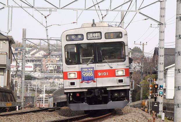 東急電鉄9001F&遠くに東急電鉄1000系がちらり 20130310
