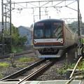 通勤特急 和光市行き。東京メトロ10106F