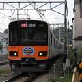 東武鉄道 51075F 通勤特急 森林公園 行き