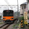東武鉄道 51071F 急行 渋谷行き