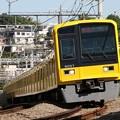 西武鉄道6157F イエロートレイン
