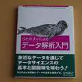 Photos: 趣味の本