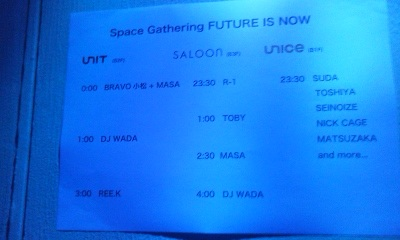 spacegathering1