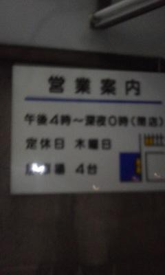 musashinoyokujo2