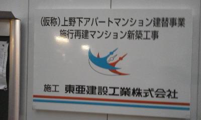 newooizumi131230051
