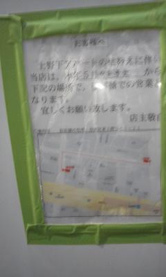 newooizumi13123005